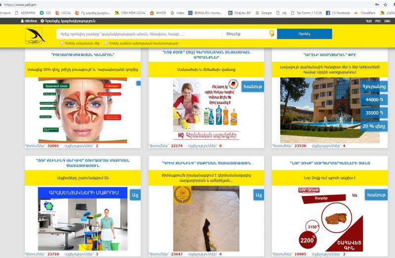 website yellow pages business websites internet ye