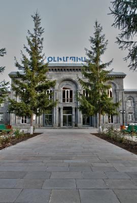 OLYMPIA SANATORIUM-HOTEL