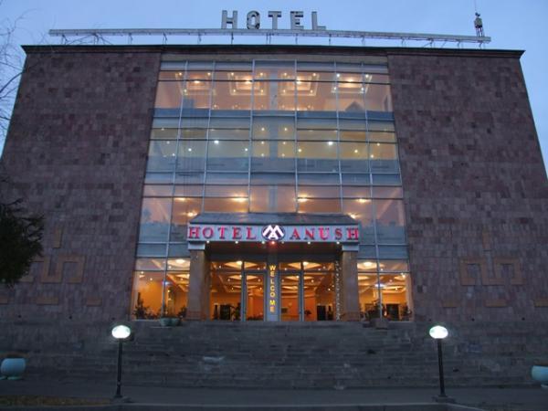 անուշ հյուրանոց