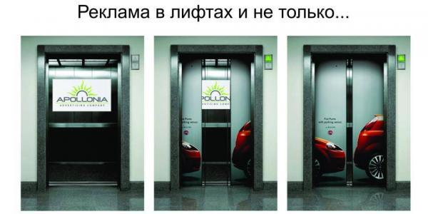 ապոլլոնիա գովազդային գործակալություն рекламное агентство аполлониа apollonia advertising company