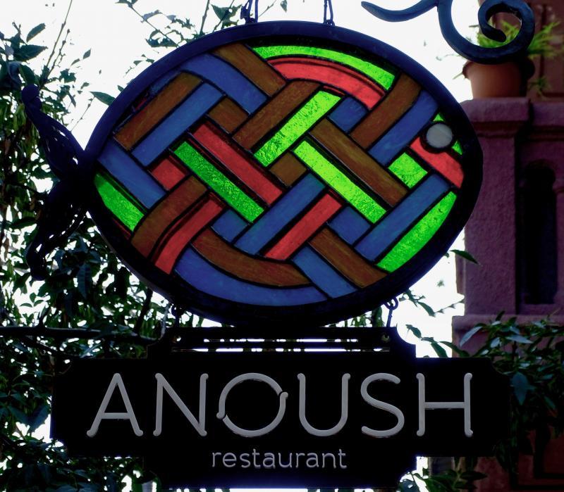 անուշ հայկական ռեստորան anoush армянский ресторан anoush armenian restaurant