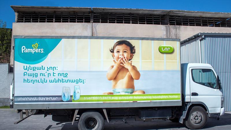 ջի էյ թի քաթինգ գովազդային գործակալություն джи эй ти катинг рекламное агентство gat cutting outdoor advertising company
