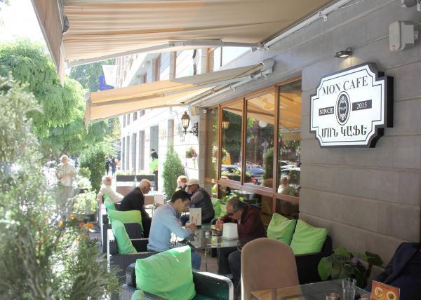 մոն կաֆե սրճարան բար мон кафе кафе бар mon cafe cafe bar