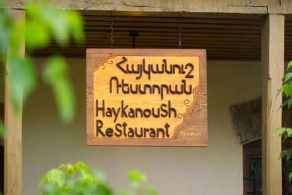 հայկանուշ ռեստորան ресторан айкануш haykanoush restaurant