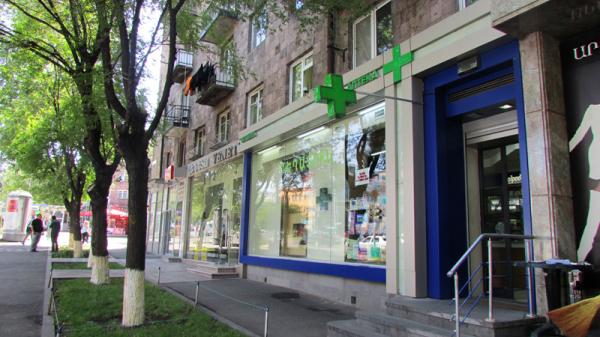 կոմիտաս сеть аптек астериа asteria pharmacies chain
