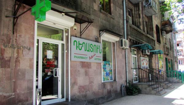 տիգրան մեծ сеть аптек астериа asteria pharmacies chain