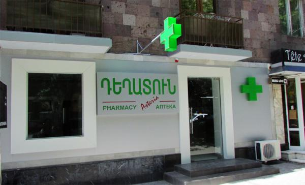 սայաթ նովա сеть аптек астериа asteria pharmacies chain