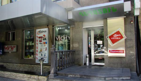 թումանյան сеть аптек астериа asteria pharmacies chain