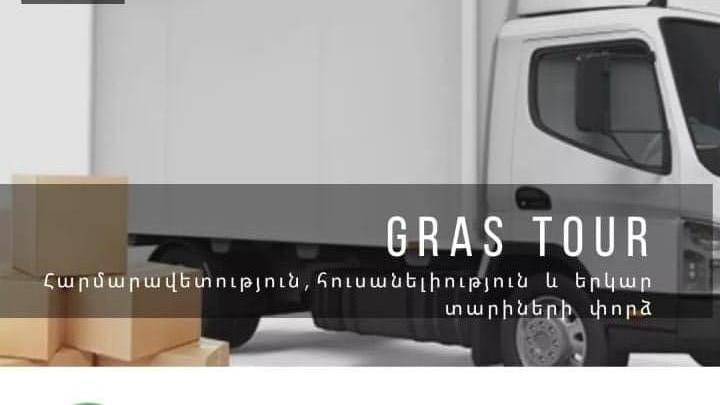 գրաս տուր ուղեվորափոխադրող եվ բեռնափոխադրող ընկերություն омпания по грузо и пассажироперевозкам грас тур grass tour cargo passenger transportation company