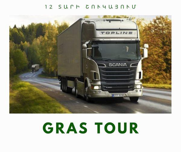 փոխադրող եվ բեռնափոխադրող ընկերությ омпания по грузо и пассажироперевозкам грас grass tour cargo passenger transportation company