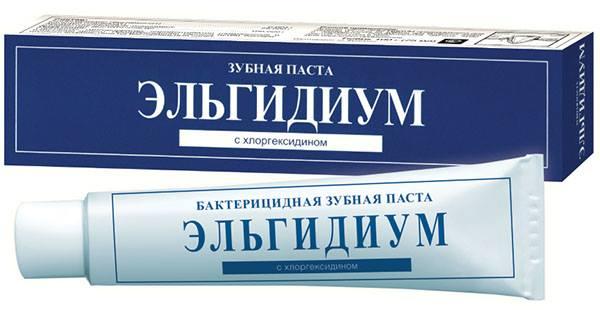 լեվոն եվ լամարա դեղատուն аптека левон ев ламара levon yev lamara pharmacy