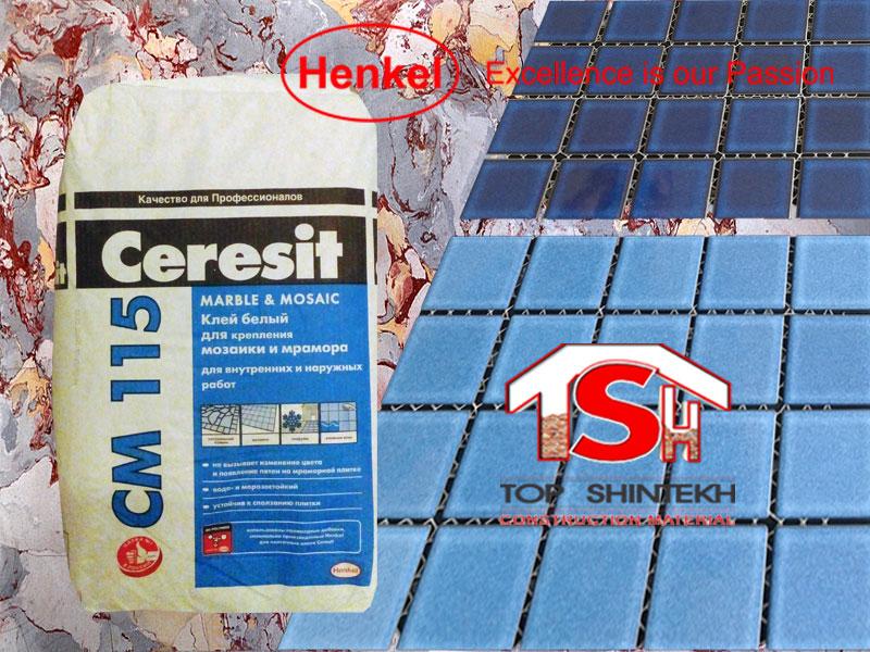 սպիտակ սոսինձ խճանկարի եվ մարմարի համար cm белый клей для мозаики и мрамора cm white glue for mosaic and marble cm