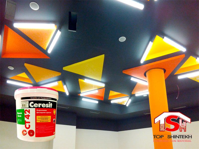 ակրիլային էլաստիկ ներկ ներսի և դրսի համար ct акриловая эластичная краска для внутренних и внешних работ ct acrylic paint to building s facades and interiors ct