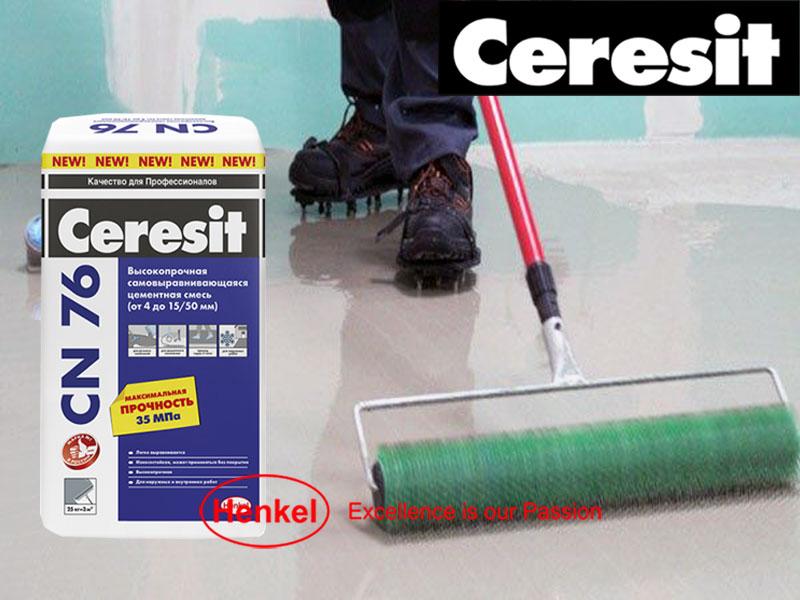 գերամուր ինքնահարթեցվող ցեմենտային խառնուրդ մմ cn сверпрочная самовыравнивающаяся смесь для бетонных и цементно песчаных оснований пола cn pressure and water resistant floor levelling compound cn