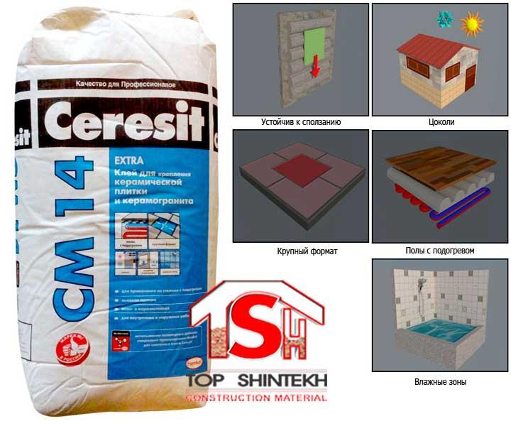 սոսինձ մինչև x մմ կերամիկական և կերամոգրանիտե սալիկների համար cm клей для крепления керамических плиток керамогранита размером до х см cm universal tile adhesive for wall floor indoor outdoor for gres up to x cm cm