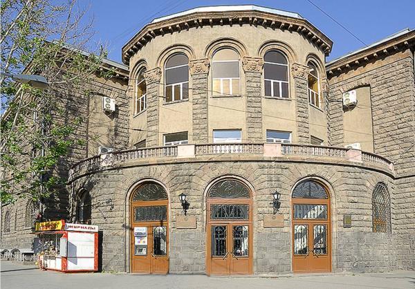 մարգարյան ծննդատուն родильный дом маргарян margaryan maternity hospital