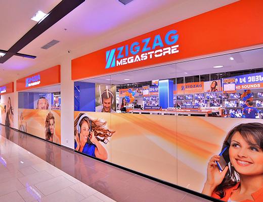 երևան մոլ ереван мол yerevan mall