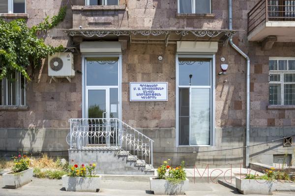 աղե քարանձավ աղաբուժության կենտրոն центр соляной терапии соляная пещера salzgrotte salt therapy center