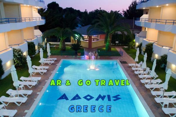 ար եվ գո թրավել տուրիստական գործակալություն туристическое агентство ар ев го травел ar amp go travel travel agency