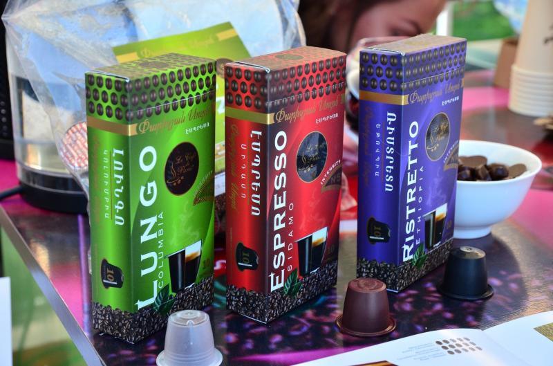 լունգո էսպրեսո ռիստրետո փարիզյան կապսուլային սուրճ հատ лунго эспрессо ристретто парижский капсульный кофе штук lungo espresso ristretto le café de paris capsule coffee pieces