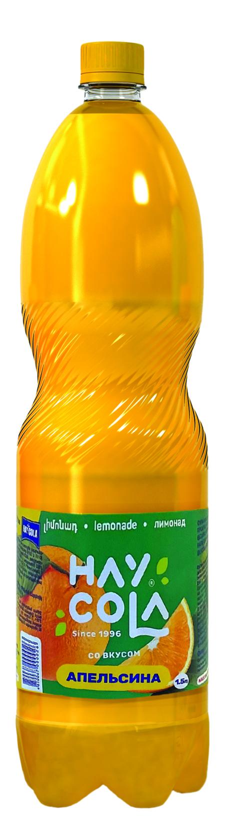 հայ կոլա գազավորված ըմպելիքներ газированные напитки ай кола hay cola sparkling beverages