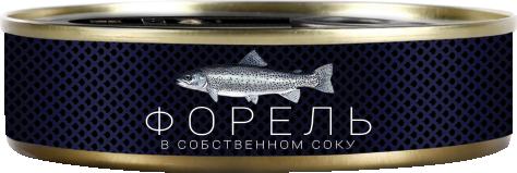 իշխան սեփական հյութի մեջ գ форель в собственном соку г trout in its sauce g