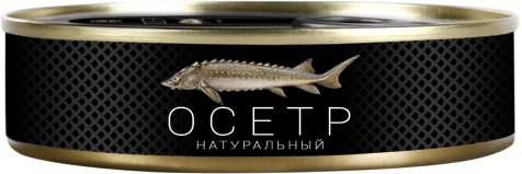 թառափ բնական գ осетр натуральный г sturgeon natural g