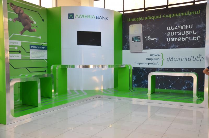 էքսպո տաղավար выставочный стенд expo pavilion