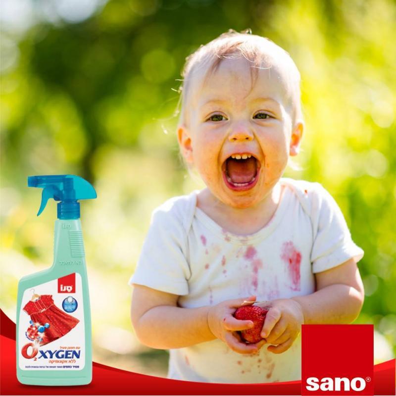 լաքահանիչ փոշի ակտիվ թթվածնի առկայությամբ пятновыводитель с активным кислородом sano oxygen for removing stubborn stains
