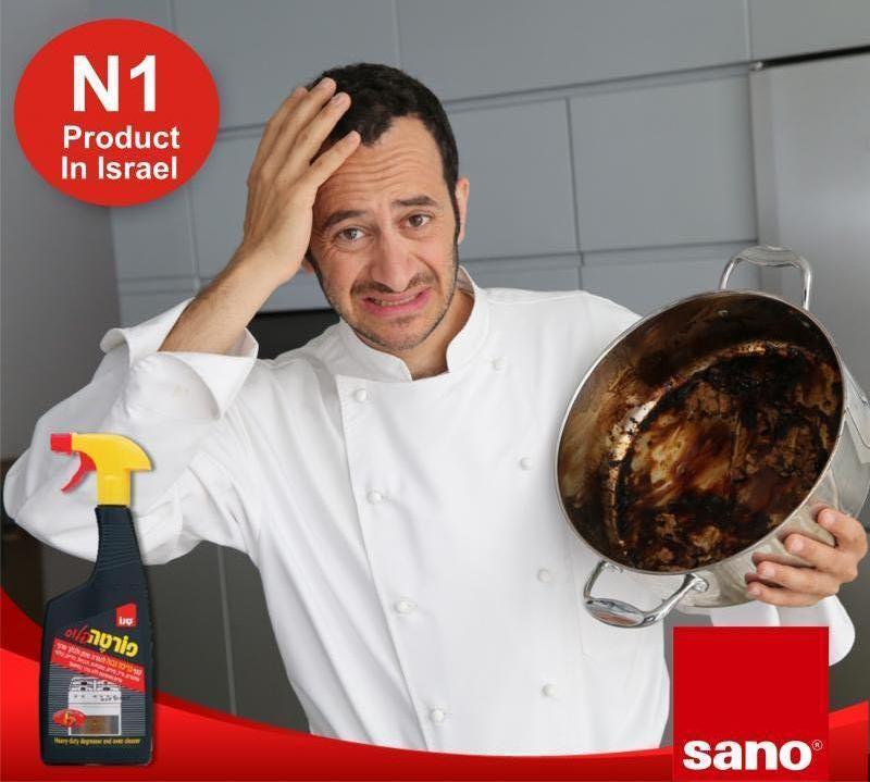 գազօջախի վառված յուղեր մաքրող միջոց ֆորտե պլյուս средство для чистки газ плит sano forte plus grease remover for ovens