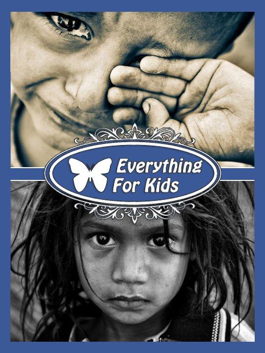 ամեն ինչ մանուկների համար միջազգային բարեգործական մարաթոնի սիմվոլը символ международного благотворительного марафона все для малышей the symbol of international benevolent marathon everything for kids