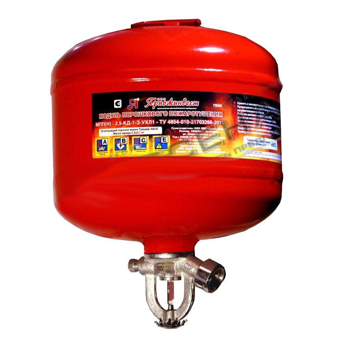 փոշիով կրակմարիչ մպպ կգ самосрабатывающие огнетушитель мпп кг automatic ceiling fire extinguisher kg