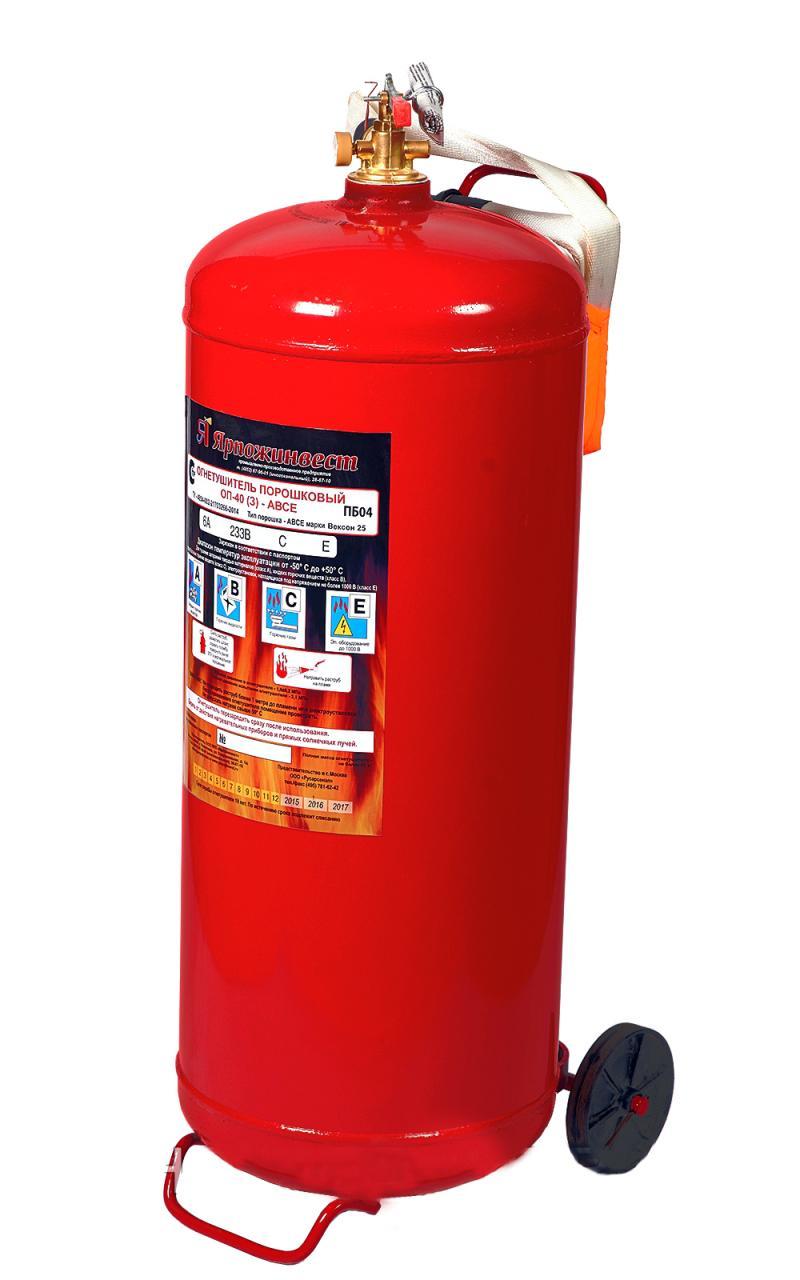փոշիով կրակմարիչ կգ կփ порошковый огнетушитель кг dry powder trolley extinguisher kg