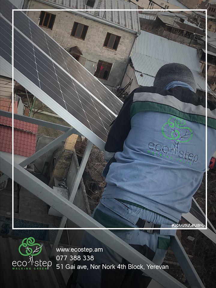 գերմանական որակ արևային համակարգեր բիզնեսի համար արևային վահանակներ պանելներ արևային ջրատաքացուցիչ solar pv system for house solar energy solar panels in armenia german quality martuni arevayin jrataqacucich arevayin hosanq arevayin hamakarger