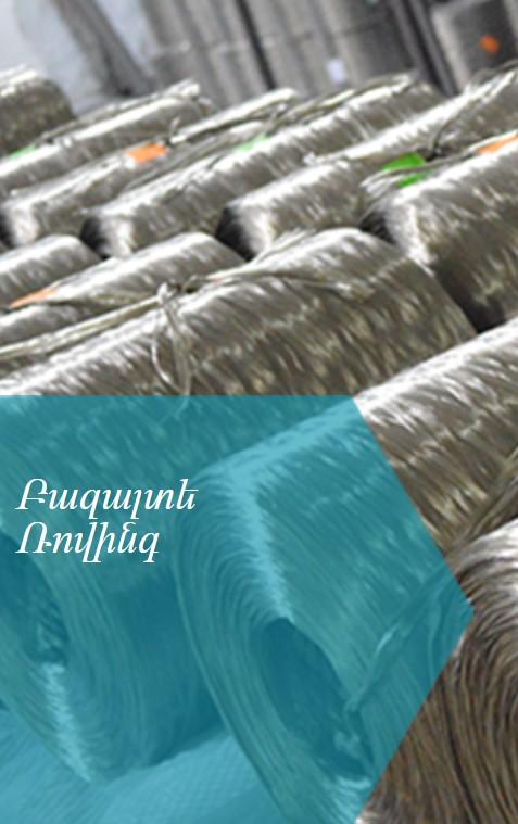 բազալտե ռովինգ базальтовый ровинг basalt roving