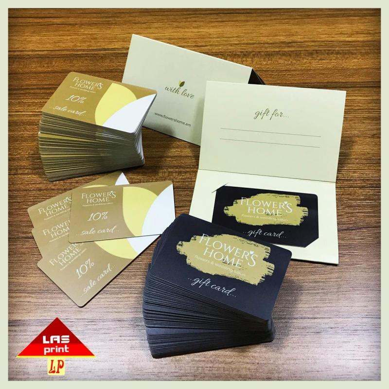պլաստիկ քարտերի տպագրություն печать на пластиковых карточках printing of plastic cards