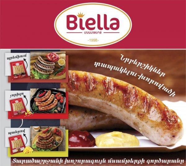 biella meat workshop