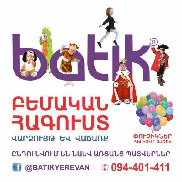batik children s stage clothes salon